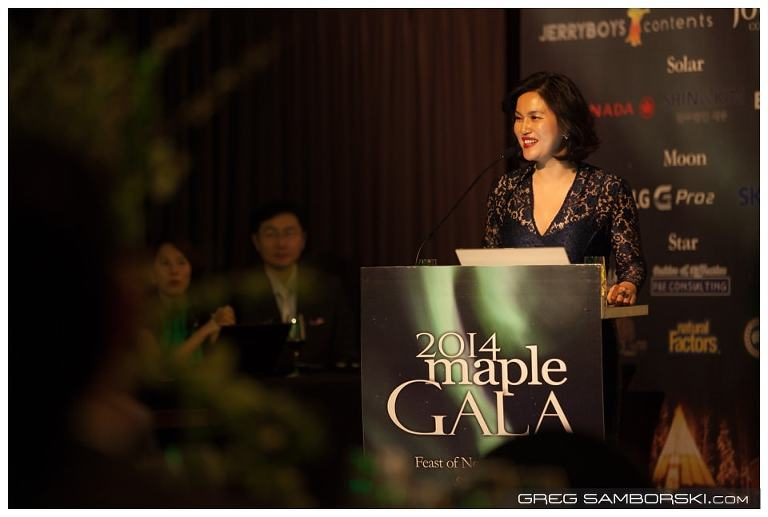 Korea Event Photographer CanCham Maple Gala 2014