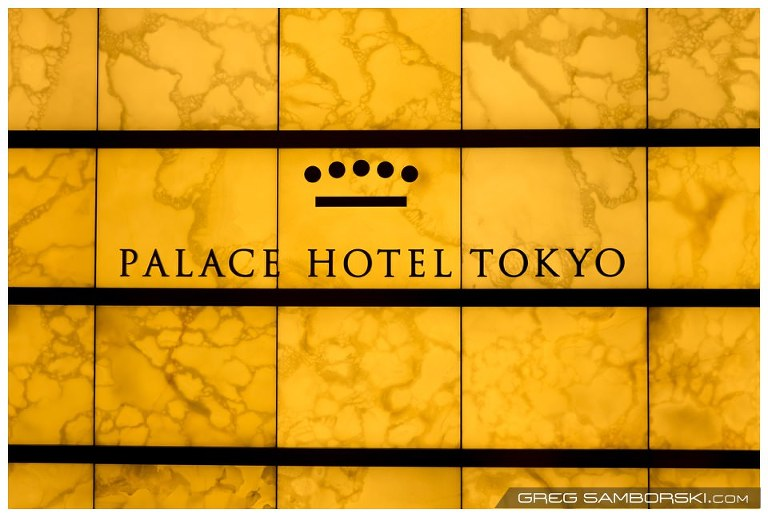Palace-Hotel-Tokyo-Event-Photographer-001